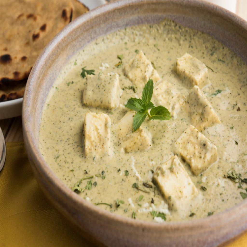 How to Make Shahi Paneer (Paneer in White Gravy)
