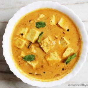 How to Make Shahi Paneer