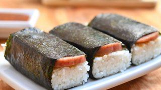 How To Make Spam Musubi 10 Easy Steps Food And Meal